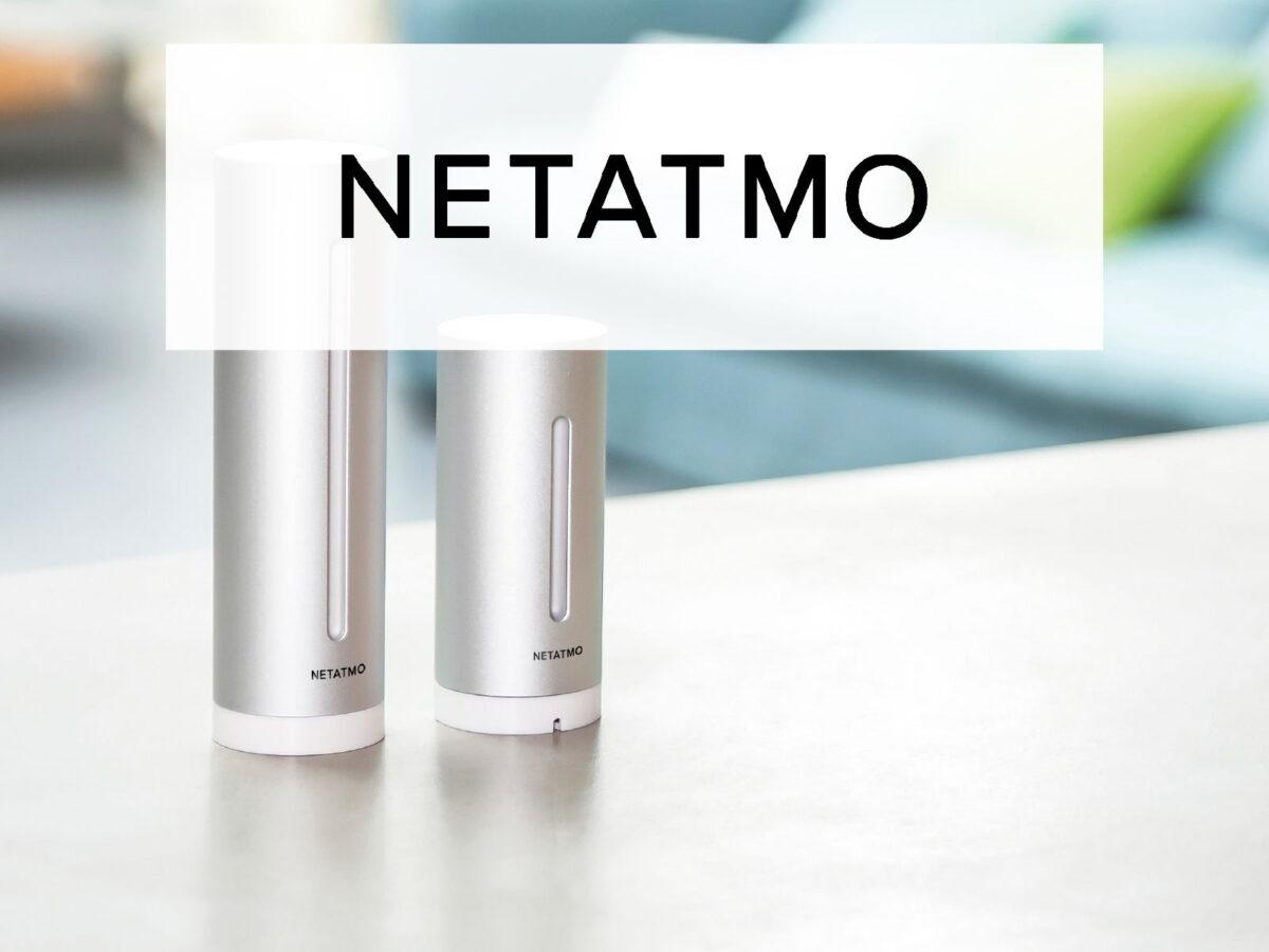 iHaus Partner Netamo